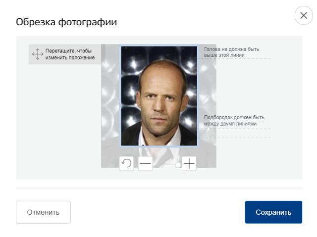 Требования к фото на загранпаспорт нового образца в 2020 году - стоимость, онлайн, для ребенка, Госуслуг