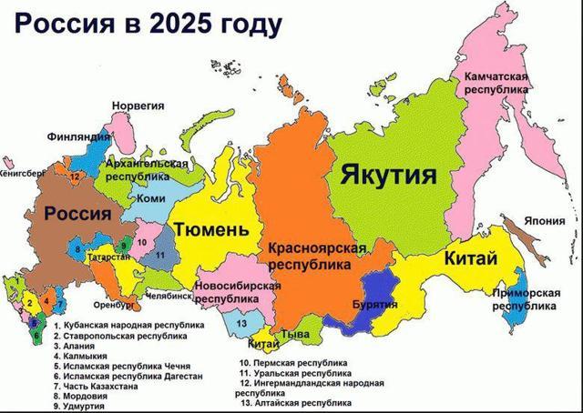 На западе с территорией России граничат в 2020 году - страны, какими, государства