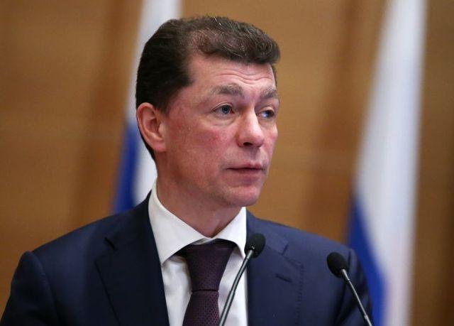 Прожиточный минимум в Свердловской области с 1 июля в 2020 году - закон