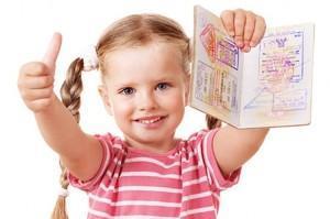 Заявление на загранпаспорт нового образца (анкета) в 2020 году - бланк, ребенку до 14 лет, Госуслуги, образец