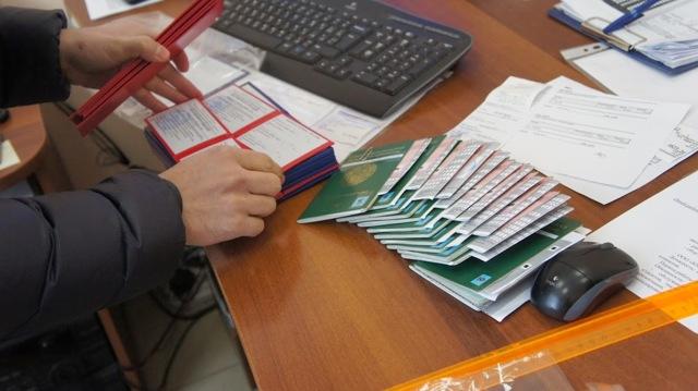 Миграционный учет иностранных граждан в Российской Федерации в 2020 году - бланк, закон, документы