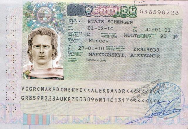 Образец спонсорского письма для шенгенской визы в 2020 году - на ребенка, скачать, заполнения, Испанию, Грецию