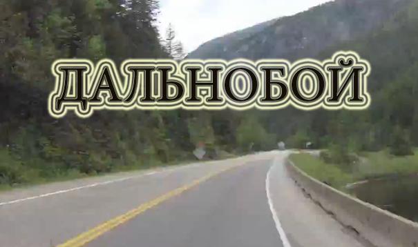 Вакансии по работе в Канаде для русских в 2020 году - без знания языка, водителем, сварщиком