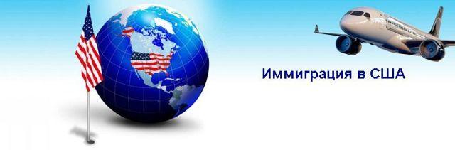 Как получить визу в США в 2020 году - для граждан России, туристическую, рабочую, бизнес, сложно ли