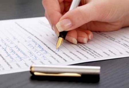 Бланк заявления формы 6 о регистрации по месту жительства в 2020 году - скачать, образец заполнения