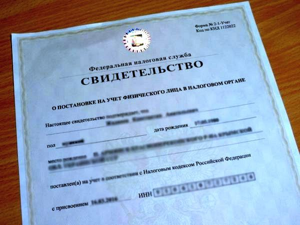 При смене фамилии нужно ли менять ИНН в 2020 году - после замужества, онлайн, документы, стоимость