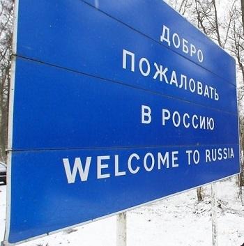 Проверить запрет на въезд в Россию иностранному гражданину в 2020 году - УФМС, онлайн