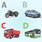 Что это категория прав В1 в 2020 году - водительских, значит, чем отличается