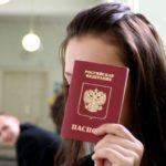 Проверка паспорта на действительность в УФМС в 2020 году - официальный сайт, России, онлайн