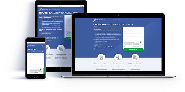 Проверить паспорт на действительность в УФМС в 2020 году - официальный сайт, онлайн, серии