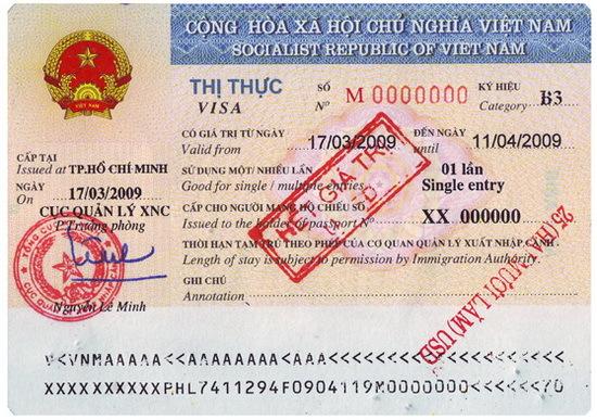 Нужна ли виза во Вьетнам в 2020 году - для россиян, поездки