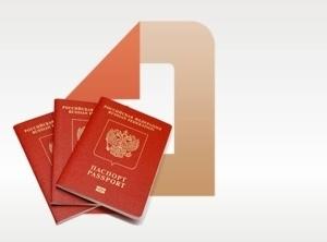 Замена паспорта в 45 лет в Санкт-Петербурге в 2020 году - в МФЦ, сроки, пошлина, документы