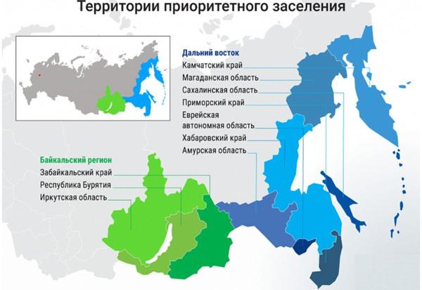 Регионы вселения по программе переселения соотечественников в 2020 году - на карте