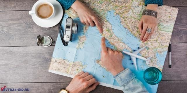 Медицинская страховка для выезда за границу в 2020 году - онлайн, сколько стоит, ВТБ 24, Тинькофф