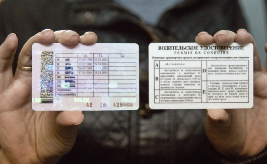 Что это значит категория М в правах в 2020 году - водительских
