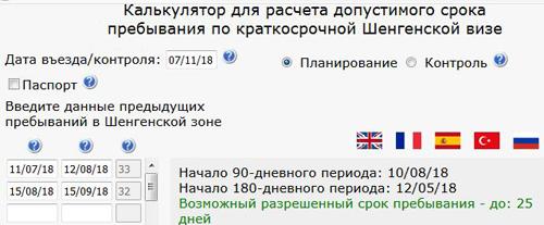 Официальный сайт посольства Австрии в Москве в 2020 году - получение визы, центр, документы, запись на прием