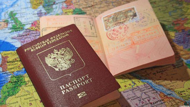 Как получить загранпаспорт через Госуслуги пошагово в 2020 году - ребенка, загрузить фото, документы