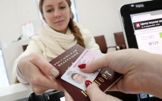 Замена прав по истечении срока (водительского удостоверения) в 2020 году - в Москве, через Госуслуги, ГИБДД, сколько стоит, МФЦ