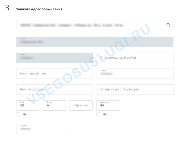 Как оплатить госпошлину за водительское удостоверение через Госуслуги (права) в 2020 году - МФЦ