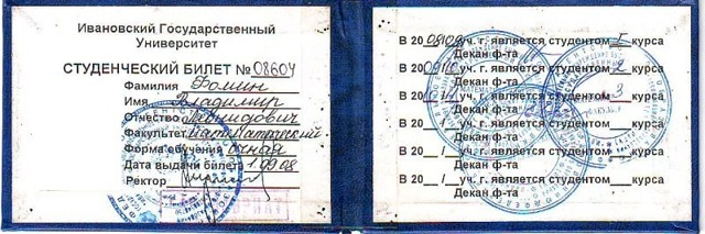 Виза на Кипр для россиян в 2020 году - как оформить, самостоятельно, стоимость, документы