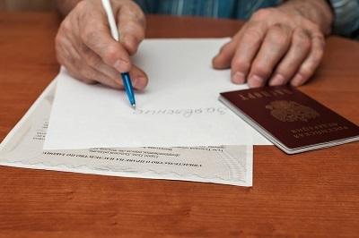 Снятие с регистрационного учета по месту жительства (выписка) в 2020 году - через Госуслуги, в судебном порядке