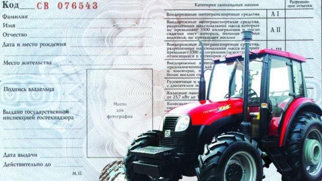 Категории водительских прав с расшифровкой в 2020 году - таблица, на трактор