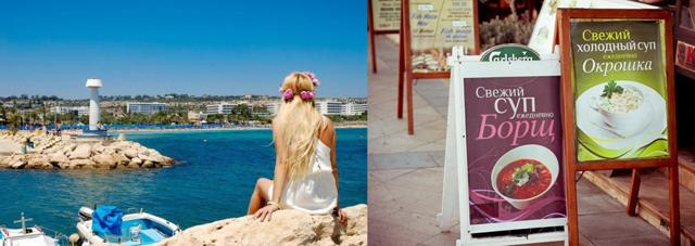 Работа и вакансии на Кипре для русских в 2020 году - без знания языка, рабочей визы, разрешения