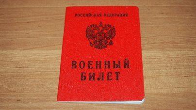Как попасть в ЧВК России вакансии в 2020 году - без опыта работы