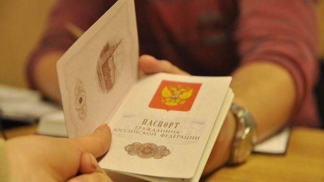 Какие документы нужны для замены паспорта в 20 лет в 2020 году - в МФЦ, портал Госуслуг, сроки, пошлины