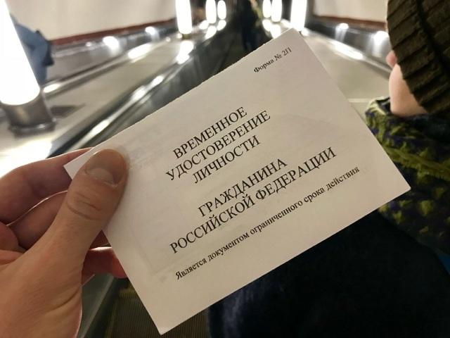Временное удостоверение личности при замене паспорта в 2020 году - образец заполненный, какие права, где получить
