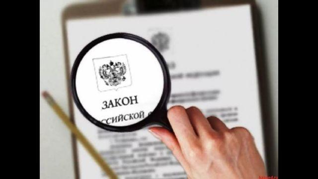 Нужно ли менять загранпаспорт при смене фамилии после замужества в 2020 году - закон