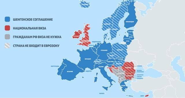Список стран Шенгена в 2020 году - официальные, на карте, полный