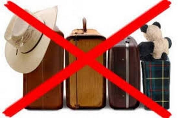 Проверить запрет на выезд за границу в 2020 году - онлайн, у пограничников официальный, из России, судебные приставы