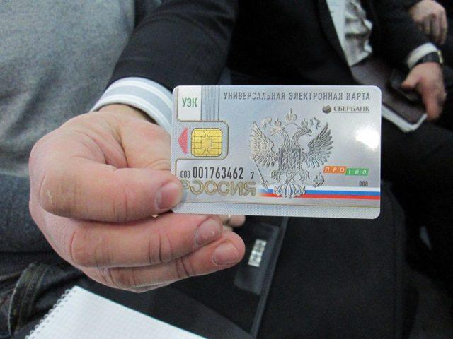 Биометрический паспорт в России в 2020 году - стоимость, закон, фото, когда введут