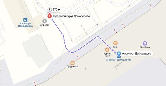 Как добраться от метро Домодедовская до аэропорта Домодедово в 2020 году - на автобусе, станции, расписание