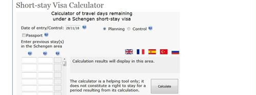 Виза в Хорватию для россиян в 2020 году - официальный сайт, цена, нужна, сколько стоит, требования