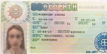 Виза в Грецию для россиян в 2020 году - стоимость, цена, нужна ли, сколько, пошаговая инструкция