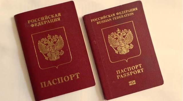 Какие нужны документы для загранпаспорта в 2020 году - старого образца, нового, сроки оформления