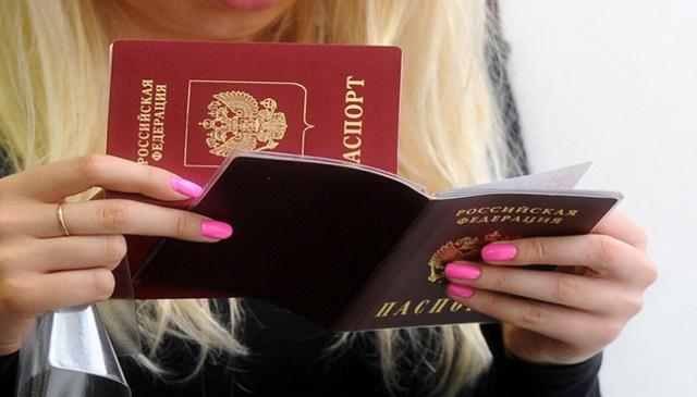 Какие нужны документы для замены паспорта в 2020 году - в 45 лет, 20, в МФЦ, после замужества, при смены фамилии