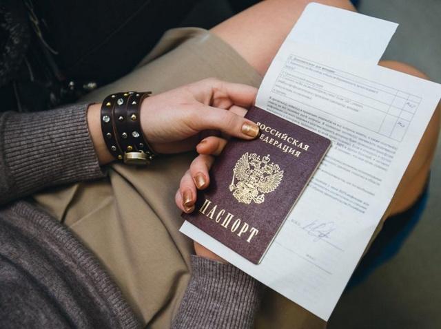 Смена паспорта в 20 лет в 2020 году - сроки, какие документы нужны, через Госуслуги