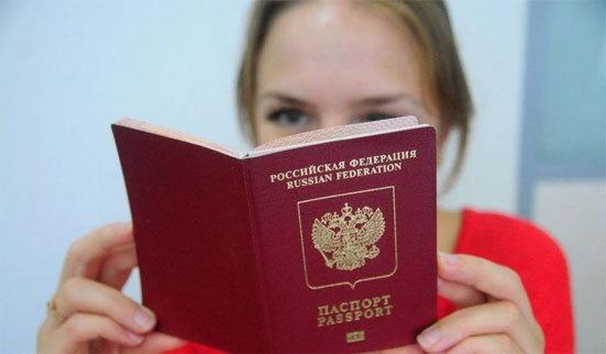 Сколько стоит загранпаспорт нового образца в России в 2020 году - в МФЦ