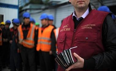 Проверить патент на действительность на сайте ФМС в 2020 году - Москва