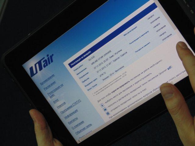 Как зарегистрироваться на рейс по электронному билету через интернет в 2020 году - Россия