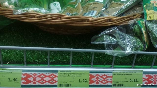 Цены в Белоруссии на продукты в 2020 году - в российских рублях, ювелирные украшения