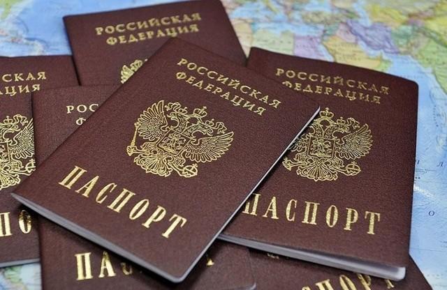 Код вида документа паспорта для налоговой в 2020 году - РФ, иностранного гражданина