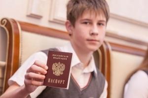 Обязан ли гражданин РФ носить с собой паспорт в 2020 году - по закону, в Москве, конституция