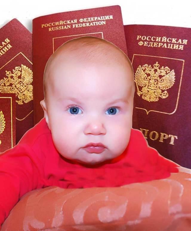 Как получить загранпаспорт через Госуслуги в 2020 году - пошагово, ребенку до 14 лет, старого образца, личный кабинет