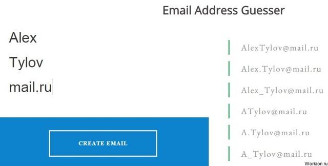Как узнать адрес человека по имени и фамилии в 2020 году - бесплатно, электронный, через интернет, точный