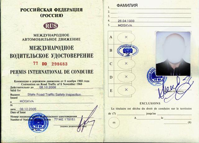 Нужен ли загранпаспорт в Армению в 2020 году - для россиян, виза, пограничного контроля, с детьми