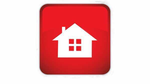 Как узнать задолженность по коммунальным платежам по адресу (ЖКХ) в 2020 году - онлайн, через интернет